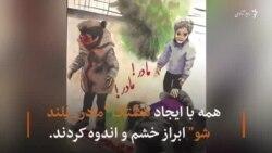 """""""مادر بلند شو""""، فریادی که شبکه های اجتماعی افغانستان را تسخیر کرد"""