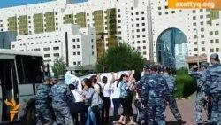 """Задержание жителей """"Махаббата"""" в Астане"""