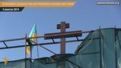 Замість пам'ятника Леніну у Харкові встановили хрест