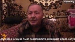 Депортований: «Нас висилали з згорілого будинку»