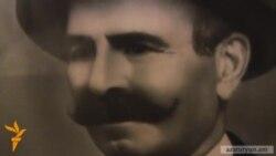 Ցեղասպանությունը վերապրած Մելքոն Մանուկյանի հուշերը նրա մահից 34 տարի անց գիրք են դարձել