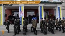 У школі на Донеччині відкрили меморіальну дошку земляку-герою Небесної сотні