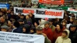Протесты в Казани. Волга и народ- против!