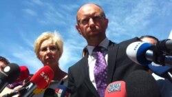 Арсеній Яценюк виступив перед пресою
