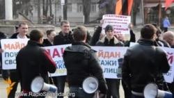 У Криму протестували проти «законів Колесніченка – Олійника»