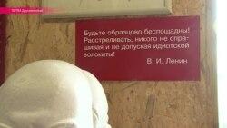 20 га советских памятников: как живет самый большой в мире музей символов СССР?