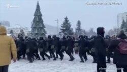 23 января: задержания в Самаре
