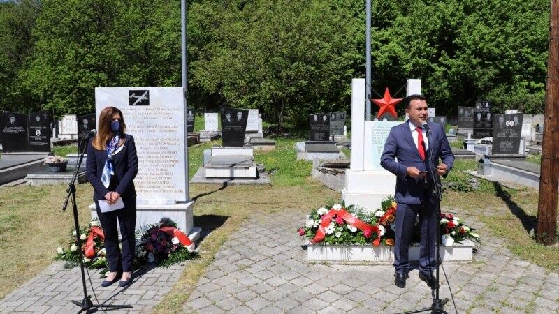 Заев и Брнс се поклонија пред споменикот на петмина американски пилоти