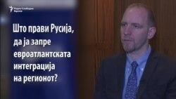 Бибер – Нов мандат за Путин, нови сопнувања на Балканот