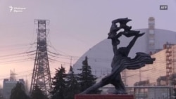 Чернобил иска да стане културно наследство на ЮНЕСКО