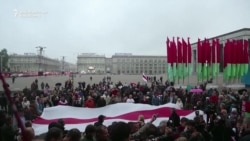 Protest Held In Minsk Against Russia-Led War Games
