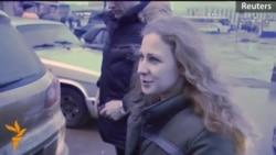 У Росії звільнили одну з учасниць Pussy Riot Марію Альохіну