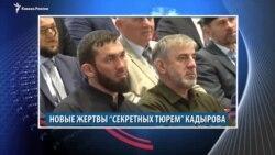 Видеоновости Кавказа 25 декабря