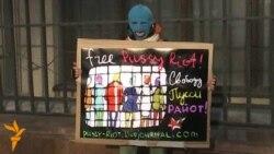 Пикеты за освобождение Pussy Riot