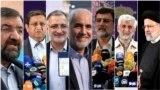 نامزدهای انتخابات ریاستجمهوری ۱۴۰۰ ایران