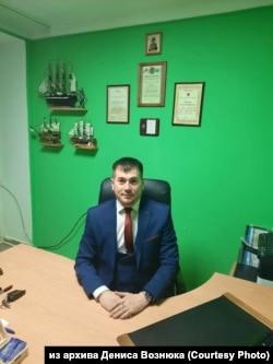 Адвокат Денис Вознюк