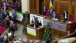 Депутати ухвалили держбюджет-2017 під ранок (відео)