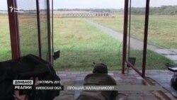 Американська гвинтівка замість автомата Калашникова (відео)