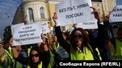 Протестиращите бяха облечени в сигнални жилетки.
