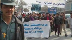 Anti-Iranian Protest In Afghanistan