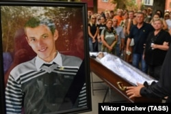 Прощание с Александром Вихором, Гомель, 16 августа