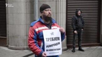 """""""Ползучий конституционный переворот"""""""