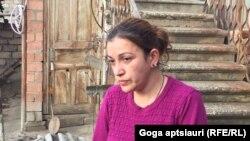 Ирма Бутхузи