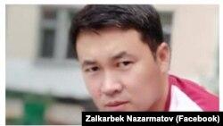Залкарбек Назарматов.