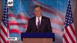 Challenger Mitt Romney Concedes Defeat