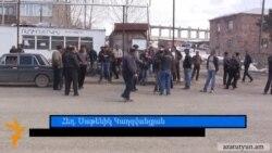 Բողոքի ցույց Աշոցքում․ գյուղացիները դժգոհ են կաթի մթերման գնի իջեցումից