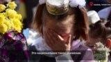 Как убирали татарский. Два года спустя