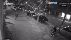 Security Camera Video Shows Moment of Kyiv Blast
