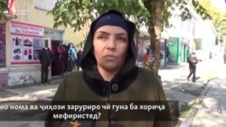 """""""Почтаро монополия кардаанд"""""""