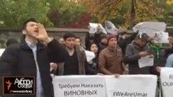 Эътирози тоҷикон дар назди консулгарии Русия дар Ню Йорк