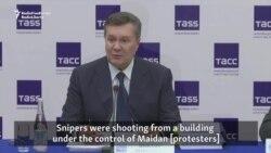 Ex-Ukrainian President Urges Investigation Into Euromaidan Police Deaths