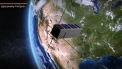 Американський художник, який підтримує Україну, запускає у космос «арт-супутник»