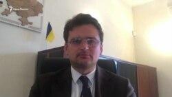 Кулеба о предложении президента Чехии «заплатить за Крым» (видео)