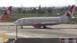 «Էյր Արմենիայի» օդանավերը չեն անցնում Ուկրաինայի տարածքով