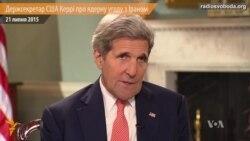 Вересень буде критичним для реалізації ядерної угоди з Іраном – Керрі