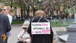 Влияют ли отношения с Россией на предвыборную кампанию в США