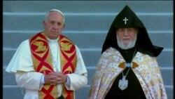 Папа Франциск и католикос Гарегин II вместе помолились о мире