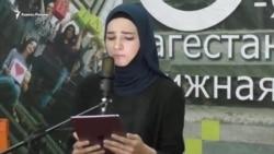 В Махачкале прошел чемпионат по чтению вслух