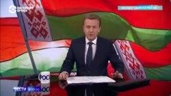 Как российская пропаганда захватила белорусское ТВ