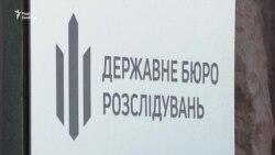 Порошенко і ДБР: оголошення підозри щодо перевищення повноважень – відео