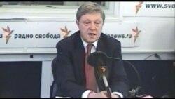 Григорий Явлинский: о выборах и выбирающих