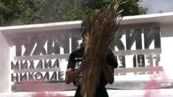 """""""Декоммунизация"""" вспомнила жертв Тамбовского восстания"""