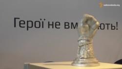 У Києві презентували прототип пам'ятника Небесній сотні