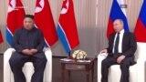 Првата средба меѓу Путин и Ким со надежи за соработка