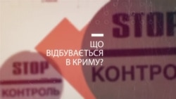 Історія спротиву і зникнення Тімура Шаймарданова | Крим.Реалії ТБ