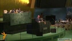 Ադրբեջանի արտգործնախարարը ՄԱԿ-ի ամբիոնից անդրադարձել է Ղարաբաղի խնդրին